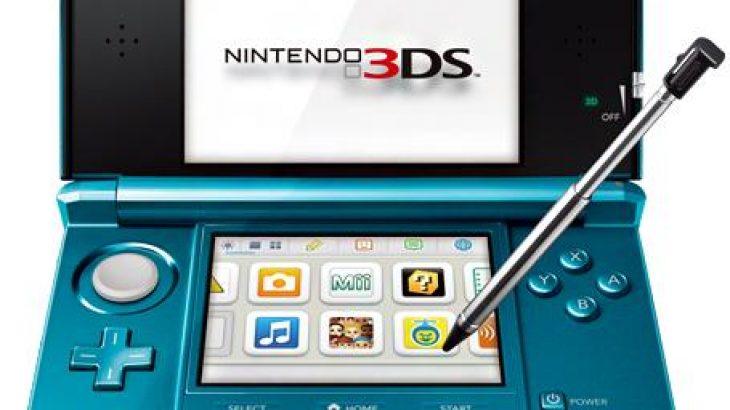 Ulen kërkesat për Nintendo 3DS