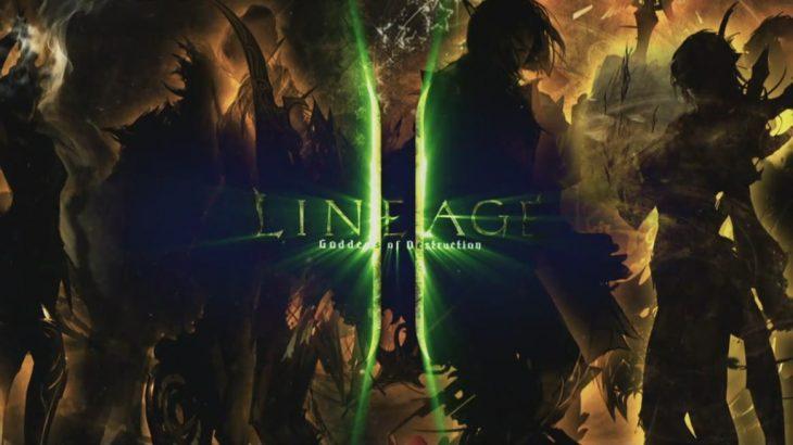 Lineage II: Goddess of Destruction