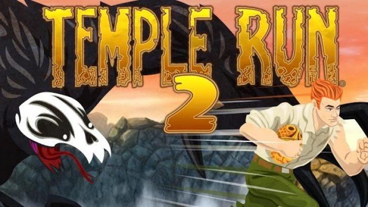 Loja Temple Run 2 tani edhe për Android