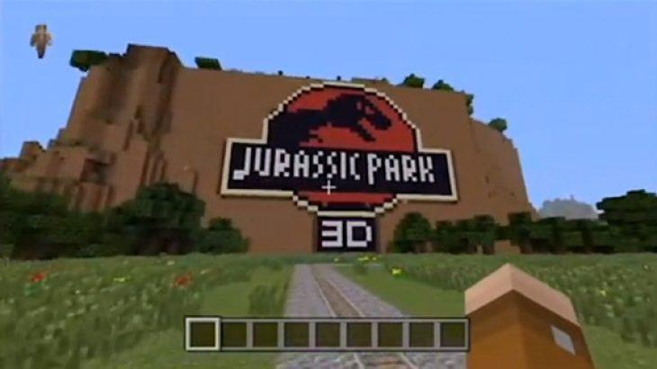 Riperjetoni eksperiencën e Jurassic Park