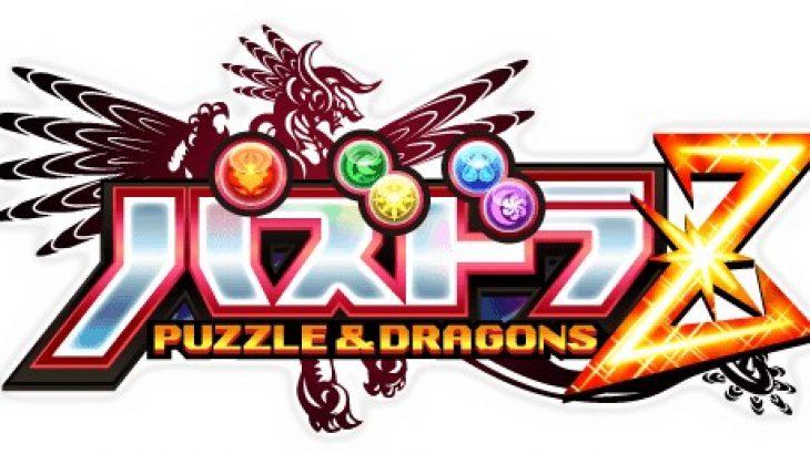 Fitime rekord nga loja Puzzle & Dragons
