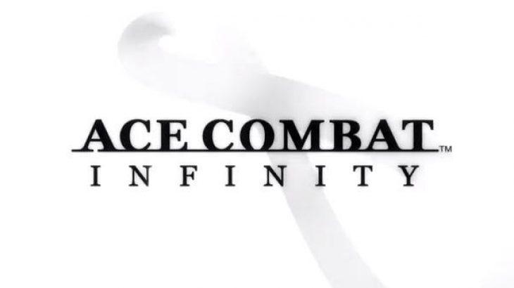 Ace Combat Infinity në dispozicion për t'u luajtur pa pagesë