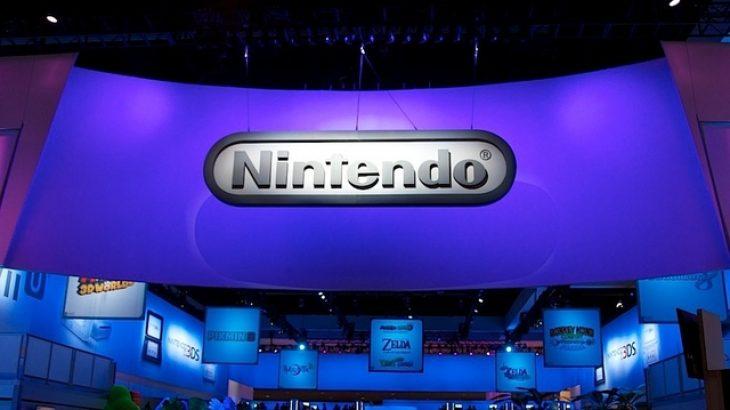 Nintendo shiti vetëm 160,000 sisteme Wii U në mbarë botën