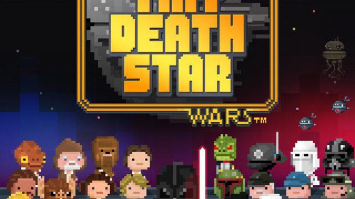 Star Wars: Tiny Death Star tani është në dispozicion pa pagesë