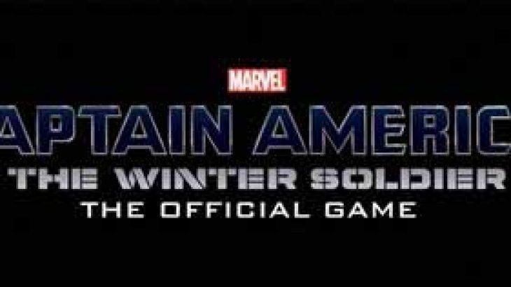 "Gameloft do te sjelle lojën ""Captain America: The Winter Soldier"" ne iOS dhe Android"