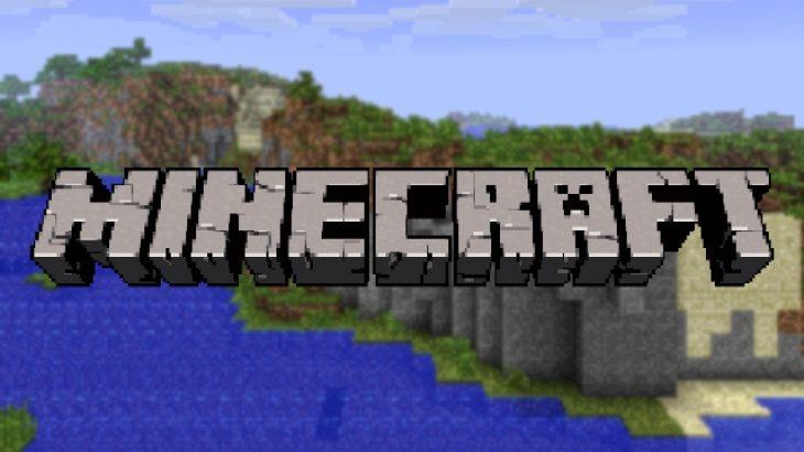 12 milionë kopje të shitura të Minecraft për Xbox