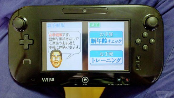 Nintendo lëshon lojën e parë DS për konzollën Virtuale të Wii U