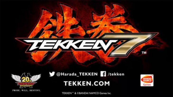 Tekken 7 do të prezantohet së shpejti për të gjitha platformat e lojërave