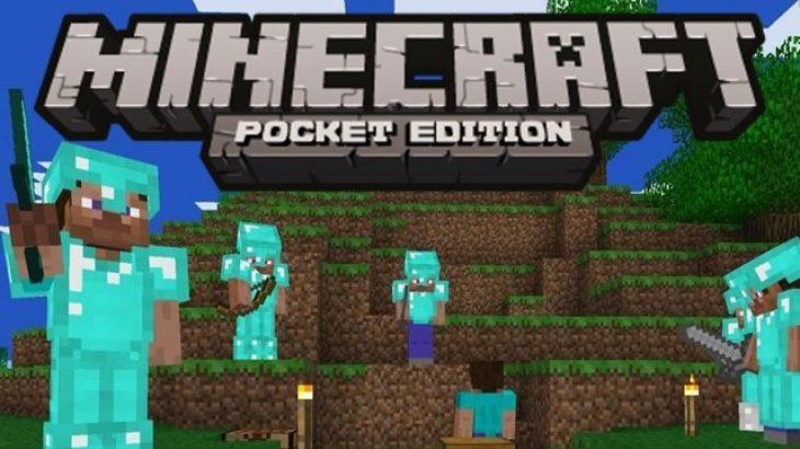 Ja se si duket Star Wars në Minecraft