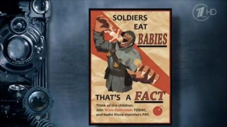 Dokumentari rus përfshin posterin e një loje si argument për propagandat amerikane gjatë Luftës së I Botërore