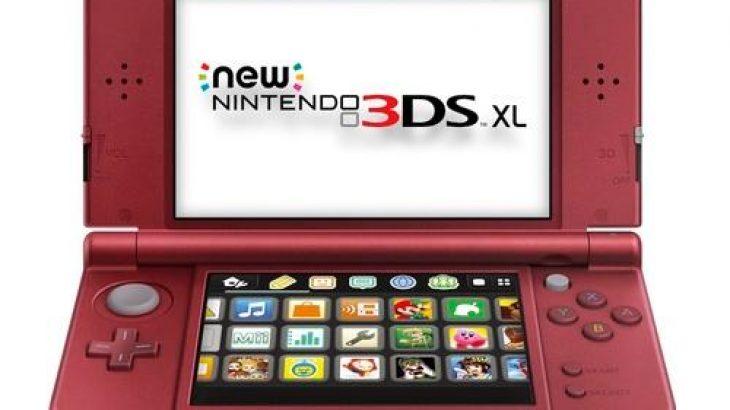 Një konsolë e re Nintendo 3DS do të vijë në muajin shkurt