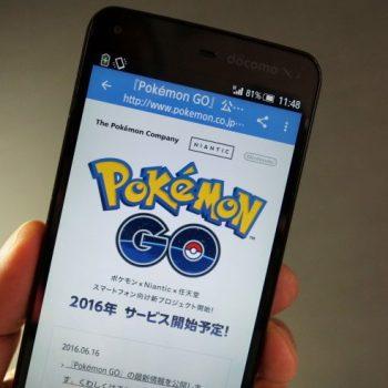 Pokemon GO gjeneroi 47% të të ardhurave totale të aplikacionet mobile në një ditë të vetme