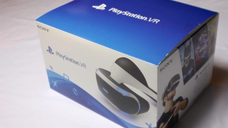 Ç'paketim i Sony Play Station VR, në shitje nga data 13 Tetor