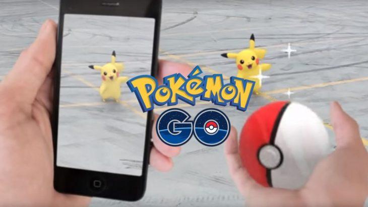 Pokemon Go i disponueshëm në Shqipëri dhe Maqedoni