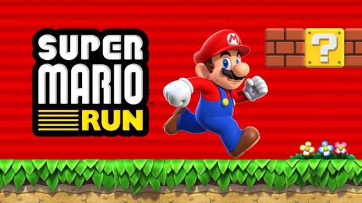 Super Mario Run debuton në iOS më 15 Dhjetor