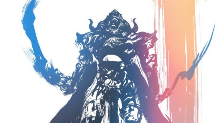 Final Fantasy XII: Zodiac Age mbërrin në PlayStation 4 më 11 Korrik