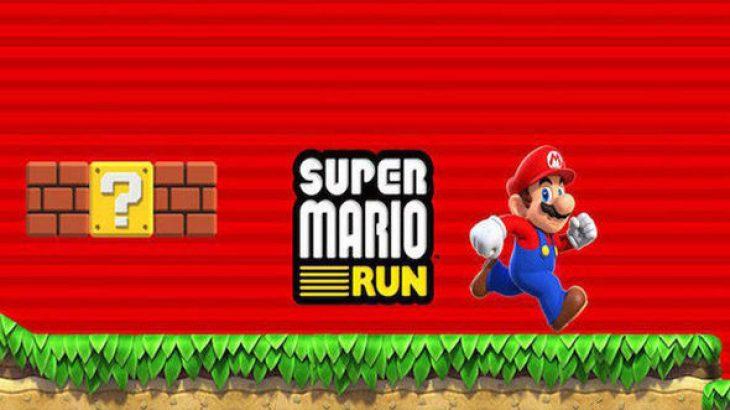 Super Mario Run mbërrin në Android
