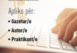 Shtëpia botuese ICTSmedia thirrje për autorë, gazetarë dhe praktikantë në fushën e teknologjisë së informacionit