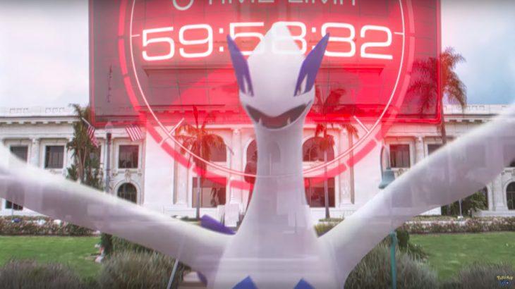 Pokemon Go pajiset me përbindëshat legjendarë